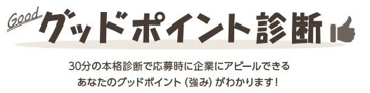 f:id:sohhoshikawa:20151218124807j:plain