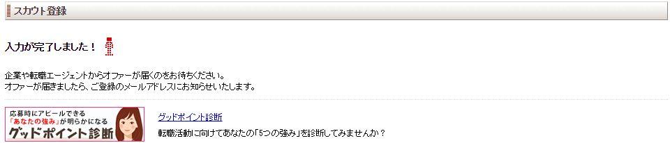 f:id:sohhoshikawa:20151218130329j:plain
