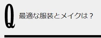 f:id:sohhoshikawa:20151230184602p:plain