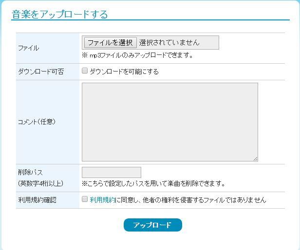 f:id:sohhoshikawa:20160103141829j:plain