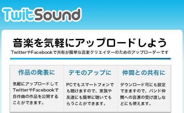 f:id:sohhoshikawa:20160103141905j:plain