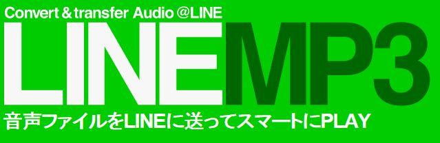 f:id:sohhoshikawa:20160103150640j:plain