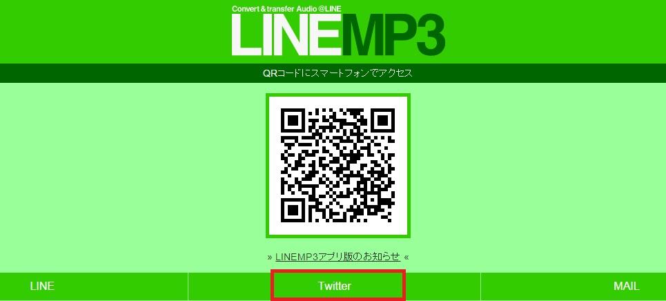f:id:sohhoshikawa:20160103151332j:plain