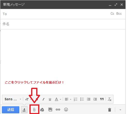 f:id:sohhoshikawa:20160105140242j:plain