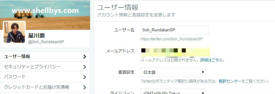 f:id:sohhoshikawa:20160109165349j:plain