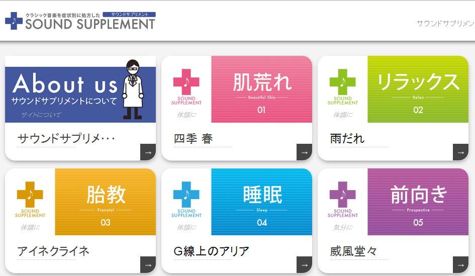 f:id:sohhoshikawa:20160127180912j:plain