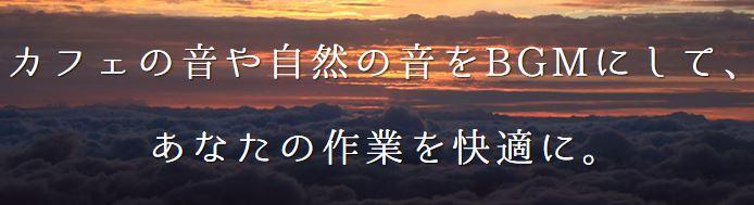 f:id:sohhoshikawa:20160127180928j:plain