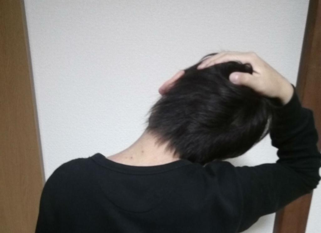 首のストレッチ1