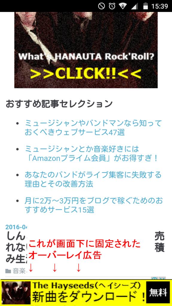f:id:sohhoshikawa:20160422154443p:plain