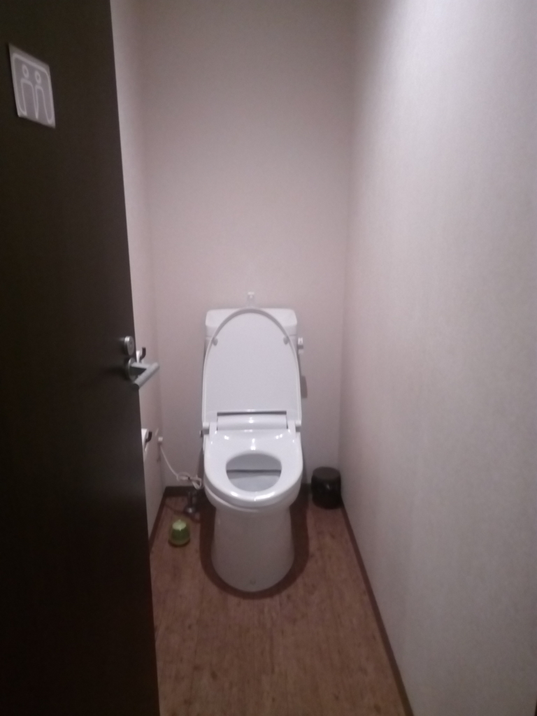 nuiトイレ