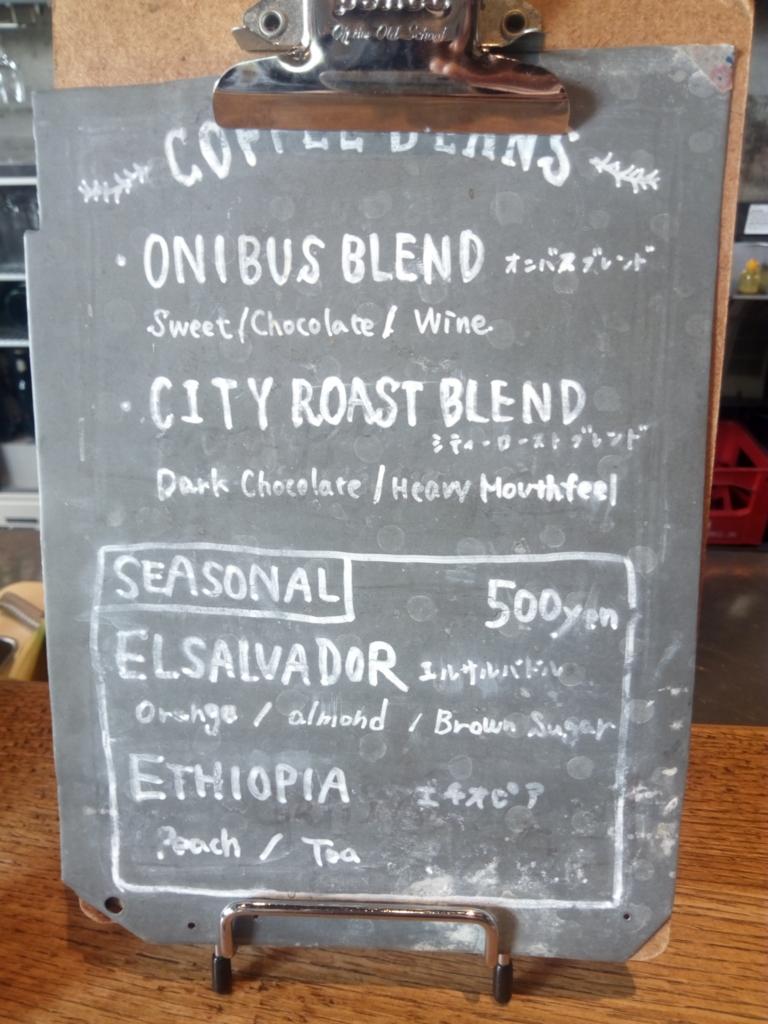 nuiのコーヒーメニュー