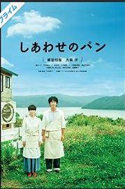 f:id:sohhoshikawa:20160430205046j:plain