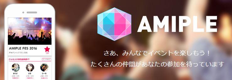 AMIPLE