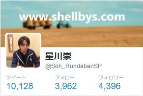 f:id:sohhoshikawa:20160531102049j:plain