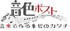 f:id:sohhoshikawa:20160611094306j:plain