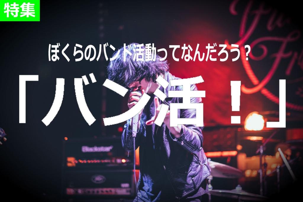 f:id:sohhoshikawa:20160715121435j:plain