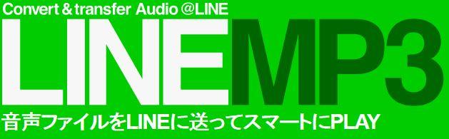 linemp3