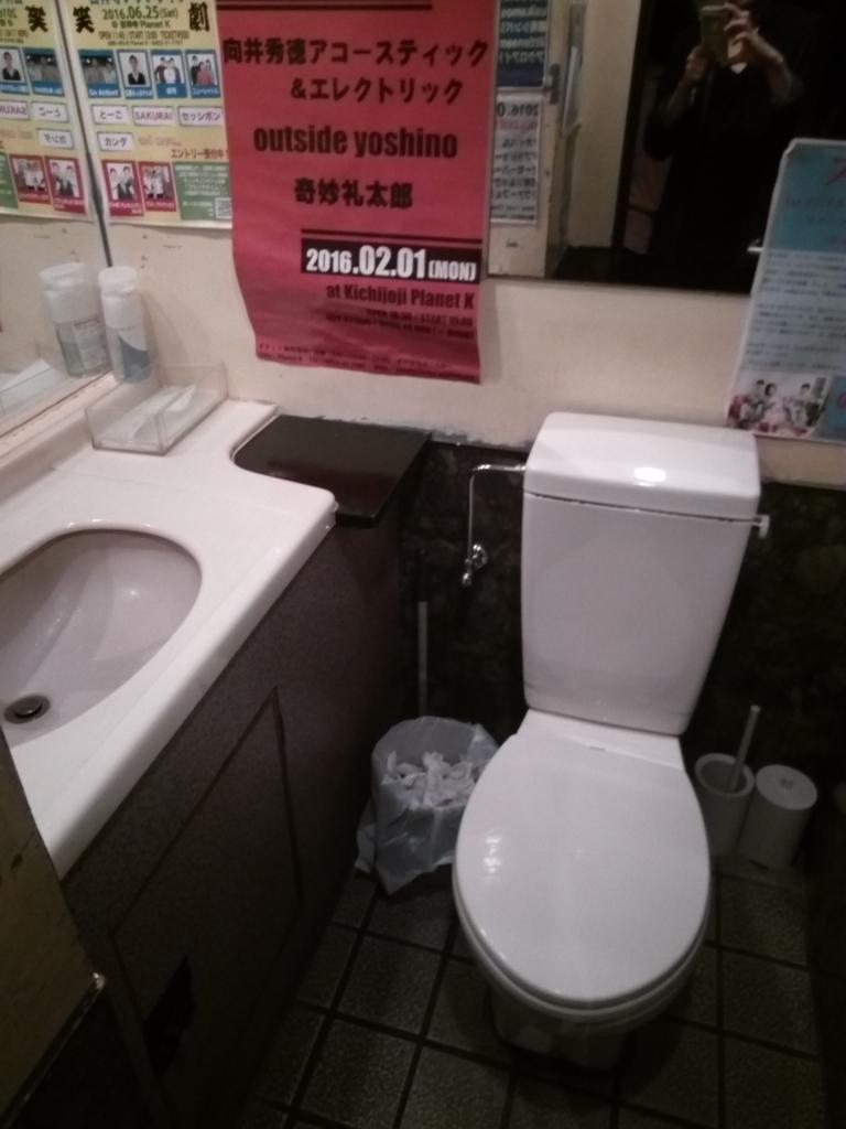 吉祥寺PLANET Kのトイレ