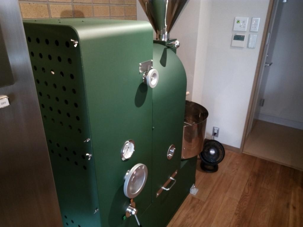 熱風式焙煎器