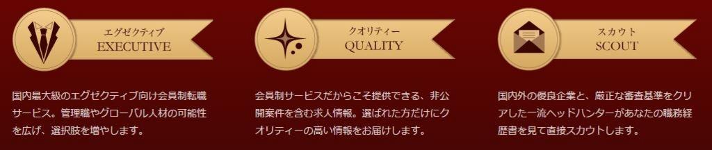 f:id:sohhoshikawa:20160727202602j:plain