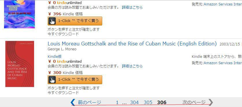 音楽ジャンルは306ページ