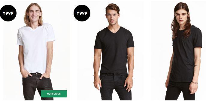 H&MのTシャツ