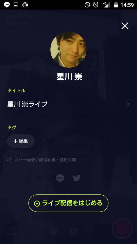 f:id:sohhoshikawa:20160810150238p:plain