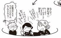 f:id:sohhoshikawa:20160905155948j:plain