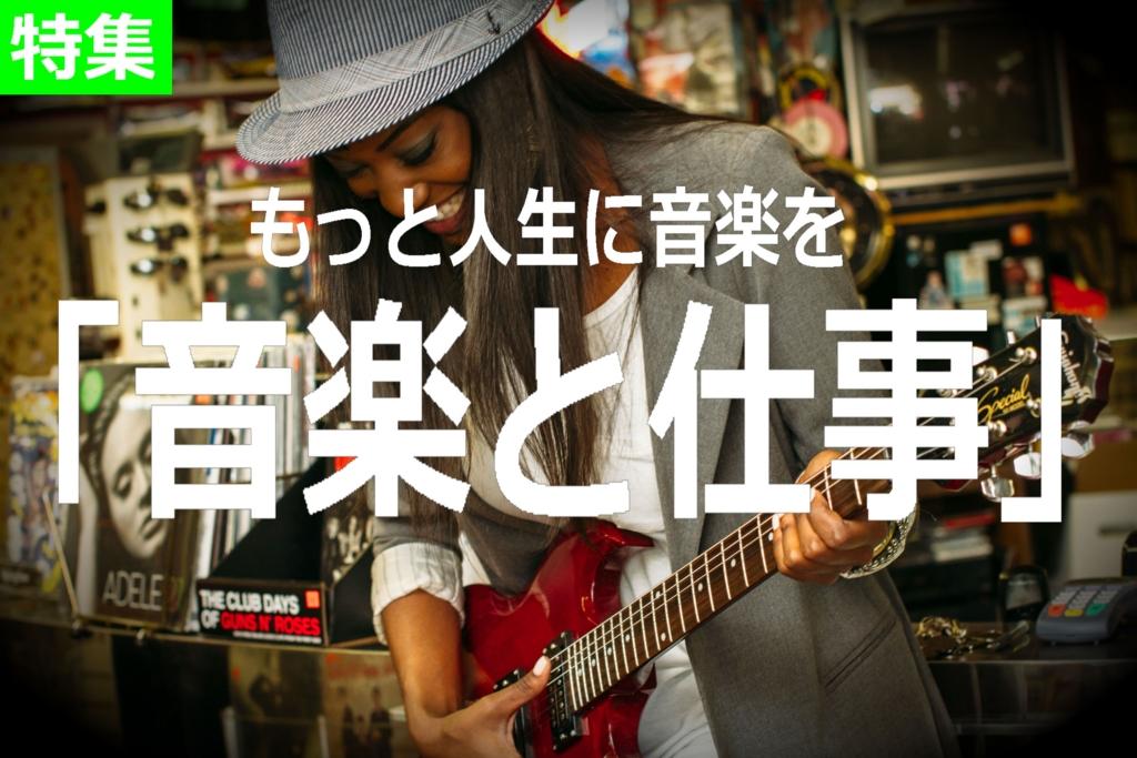 f:id:sohhoshikawa:20160912164644j:plain