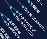 f:id:sohhoshikawa:20160916154237j:plain