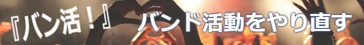 f:id:sohhoshikawa:20160921130319j:plain