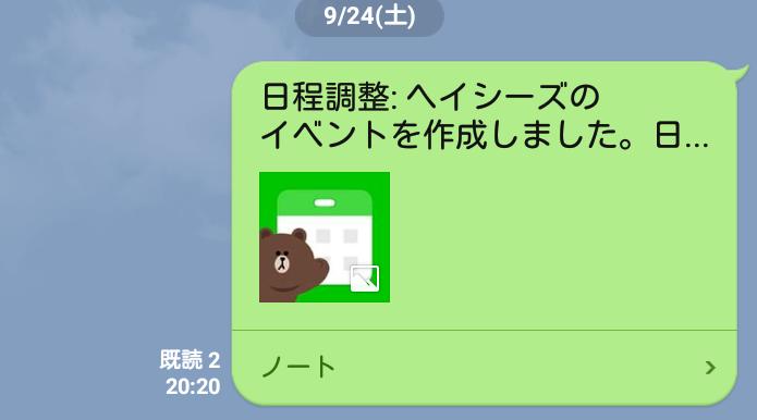 f:id:sohhoshikawa:20160925153435p:plain