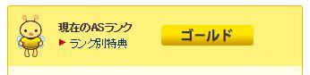 f:id:sohhoshikawa:20160928133408j:plain