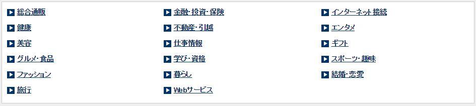 f:id:sohhoshikawa:20160928133448j:plain
