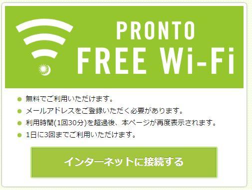 f:id:sohhoshikawa:20160929150436j:plain