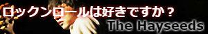 f:id:sohhoshikawa:20161001171729j:plain