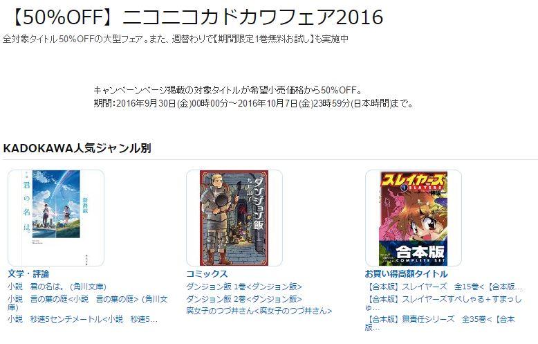 f:id:sohhoshikawa:20161002081100j:plain