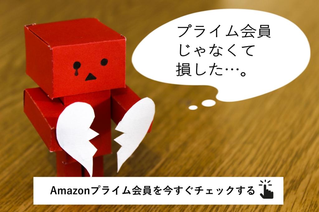 f:id:sohhoshikawa:20161002084535j:plain