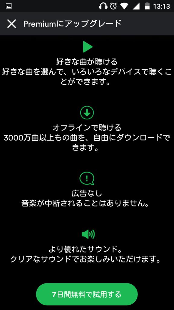 f:id:sohhoshikawa:20161008151159p:plain