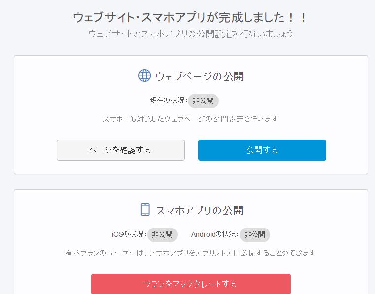 f:id:sohhoshikawa:20161009223230j:plain