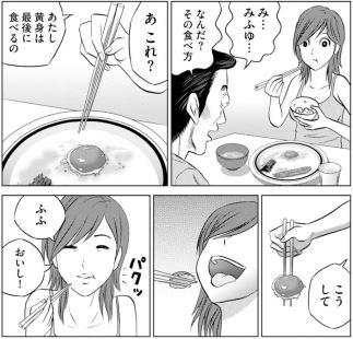 f:id:sohhoshikawa:20161016180517j:plain