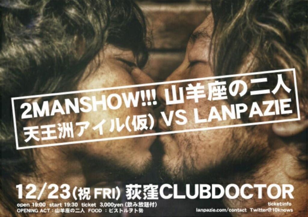 f:id:sohhoshikawa:20161017131712j:plain