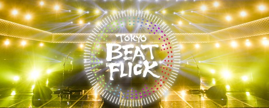 TOKYO BEAT FLICK
