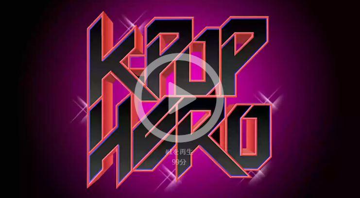 K-POP HERO