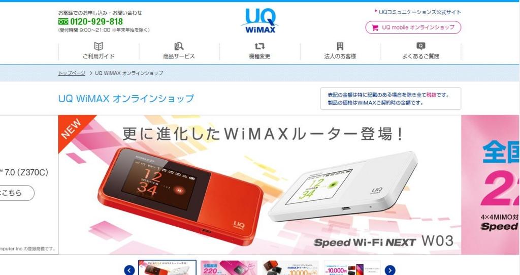 f:id:sohhoshikawa:20161022144827j:plain