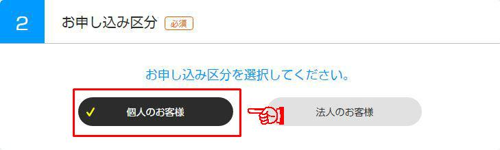 f:id:sohhoshikawa:20161022145805j:plain