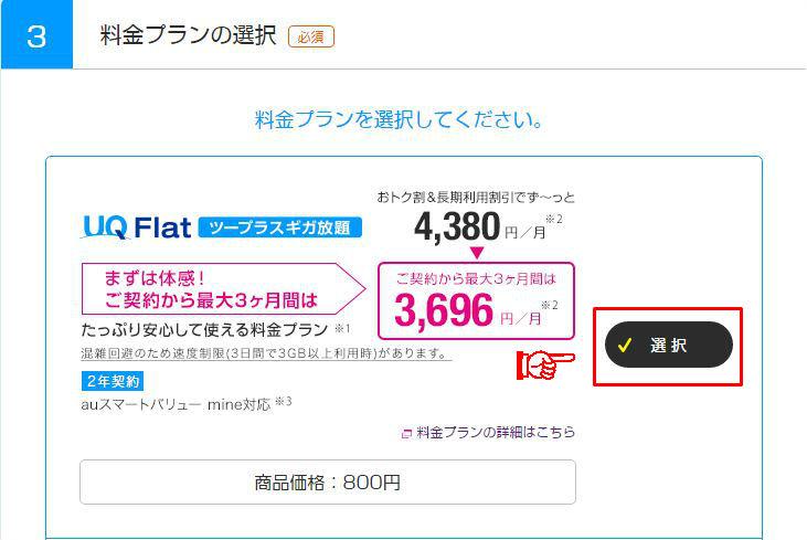 f:id:sohhoshikawa:20161022150014j:plain