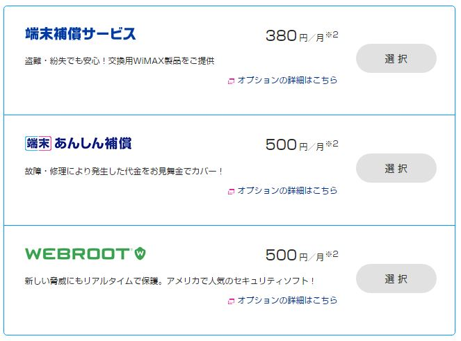 f:id:sohhoshikawa:20161022150215j:plain