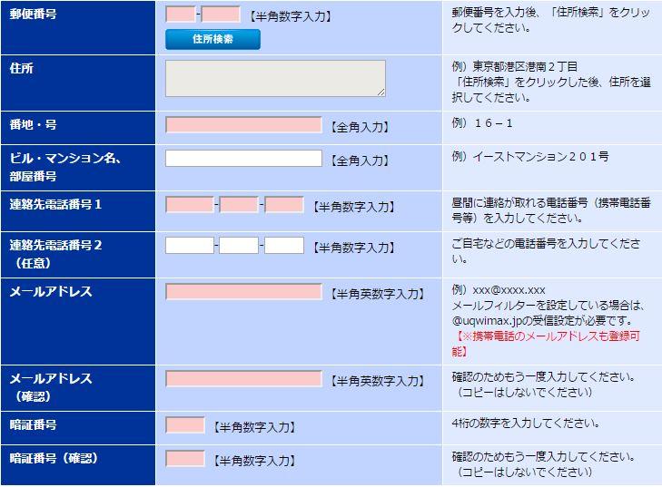 f:id:sohhoshikawa:20161022151155j:plain