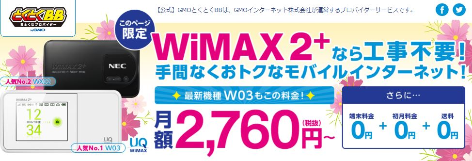f:id:sohhoshikawa:20161022161553j:plain